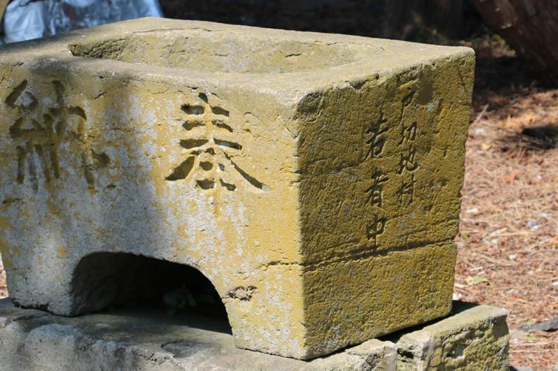 上磯八幡宮の手水鉢