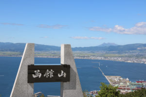 晴れた日の函館山からの風景