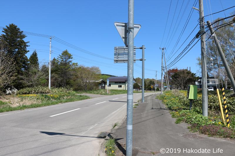 道道795号線と国道227号線が合流地点