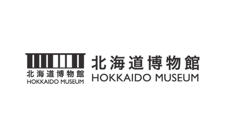 北海道博物館ロゴ