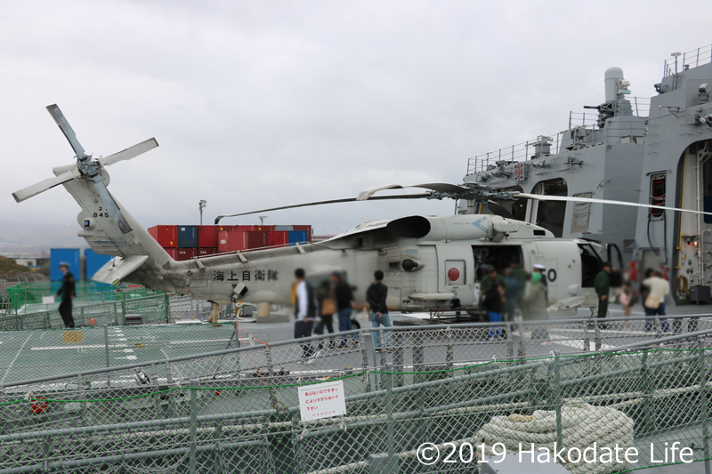 SH-60シーホークの派生機