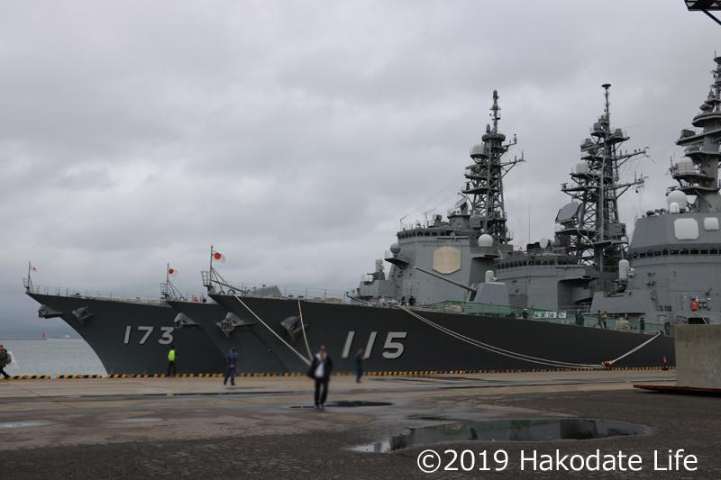 3隻の護衛艦