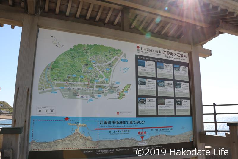 観光マップ