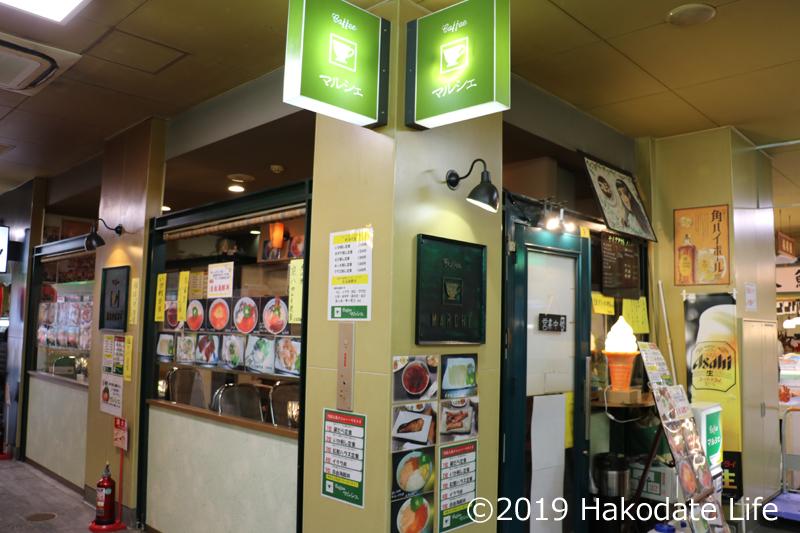 カフェとお食事のお店