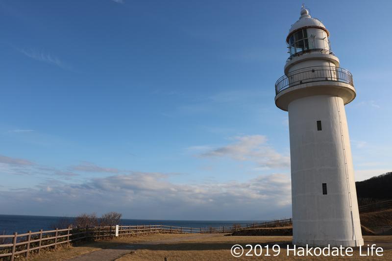 恵山岬灯台④
