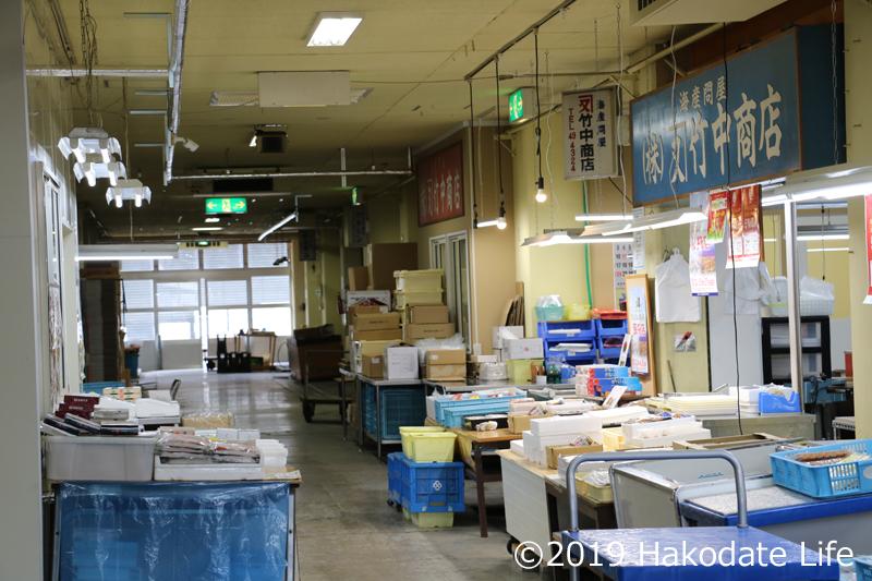 海産物の商店
