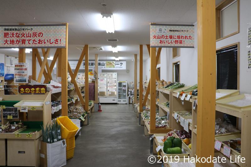 産直野菜売り場
