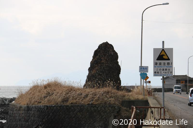 銭亀町の地名掲示板と黒岩