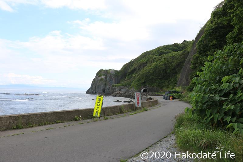 岩石注意や道が狭い