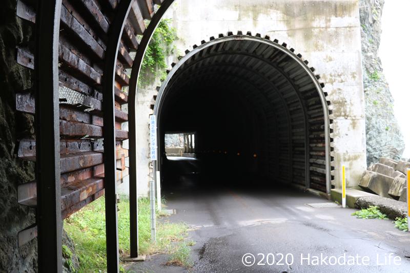 日浦2号トンネル