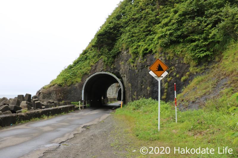 最後のトンネルを越える