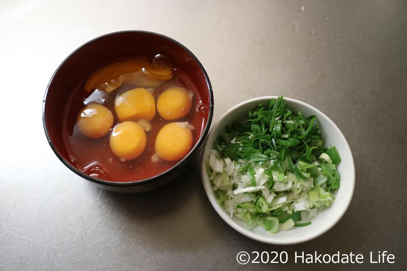 卵とネギ準備OK