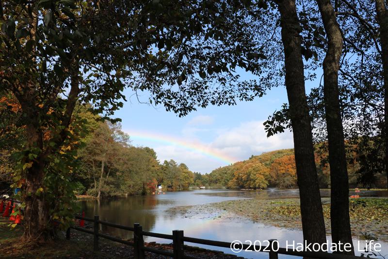 虹が出た八郎沼公園