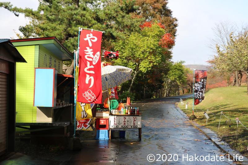 八郎茶屋という売店