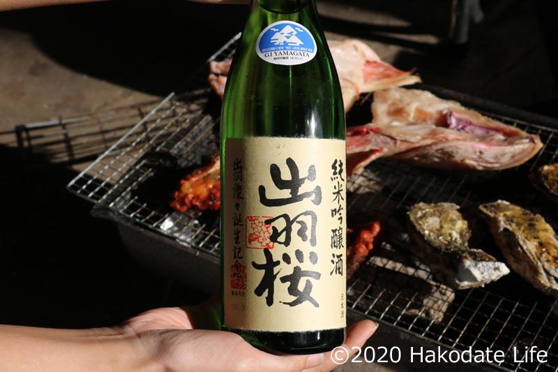 出羽桜純米吟醸酒