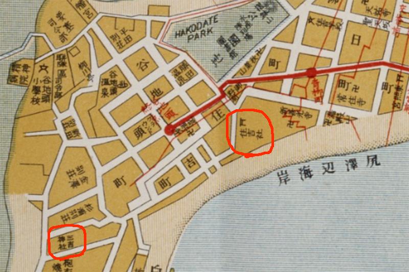 函館市中央図書館デジタル資料館 1925年7月 函館市街全図 最新版