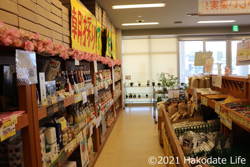 1Fの農産物直売所
