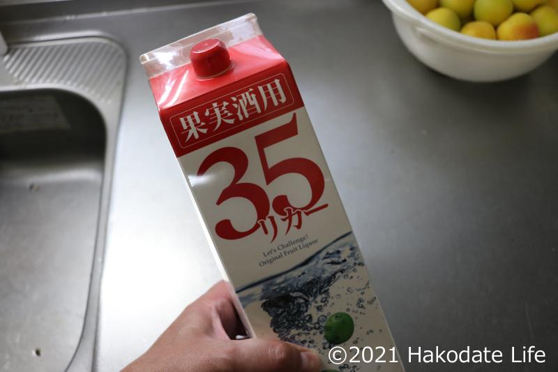 ホワイトリカー35度